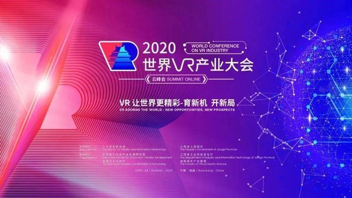 VR未来发展趋势会是怎样?国内VR产业未来前景如何?