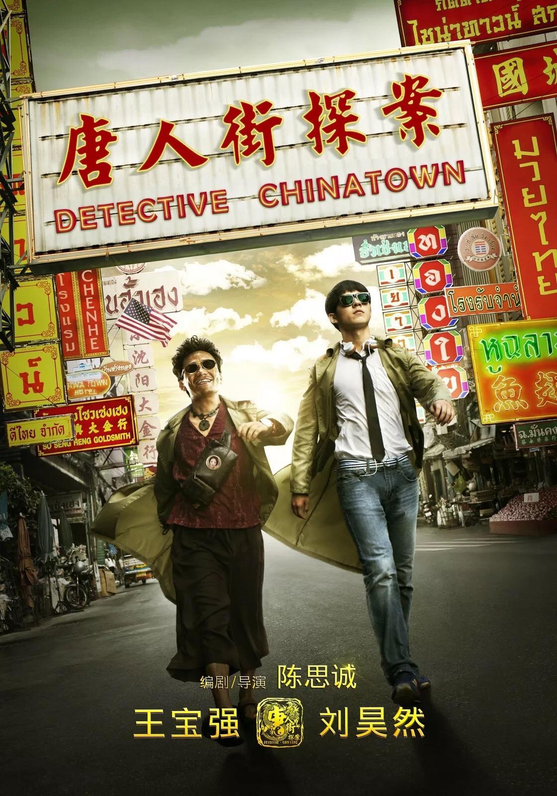 求几部经典的喜剧片_中国近几年有哪些好看的悬疑片? - 知乎