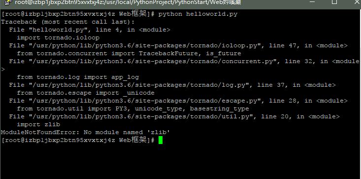在linux服务器进行tornado测试,出现No module named 'zlib'错误? - 知乎