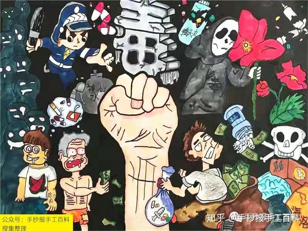 在6月5日世界环境日_禁毒绘画作品合集 - 知乎