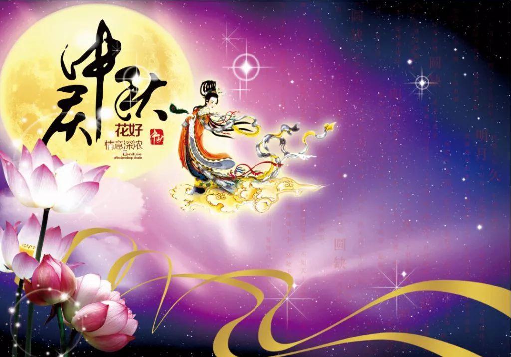 给你快乐给你幸福_关于中秋节图片大全 中秋佳节图片与祝福语 - 知乎