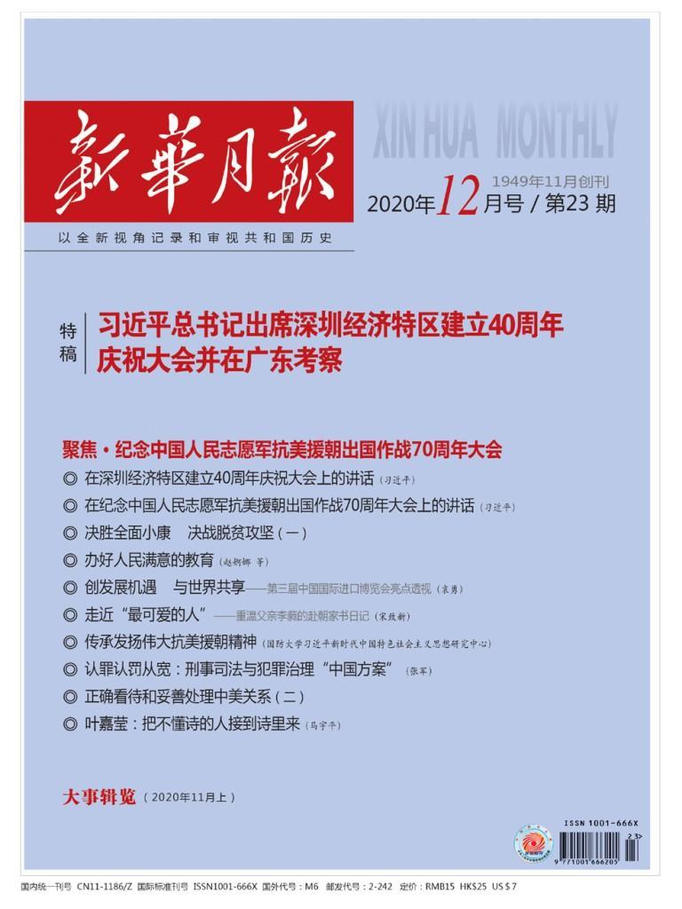 中国教导倒退基金会秘书处、中国老师倒退基金