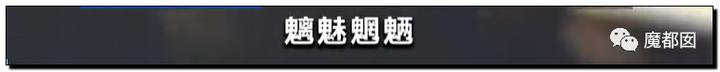 """震怒全网!云南导游骂游客""""你孩子没死就得购物""""引发爆议!50"""