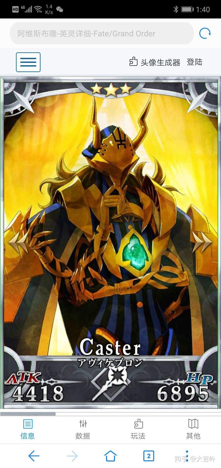 苍崎葵_苍崎橙子作为魔术师是怎样水准,放在fate系列能成为一名出色的master