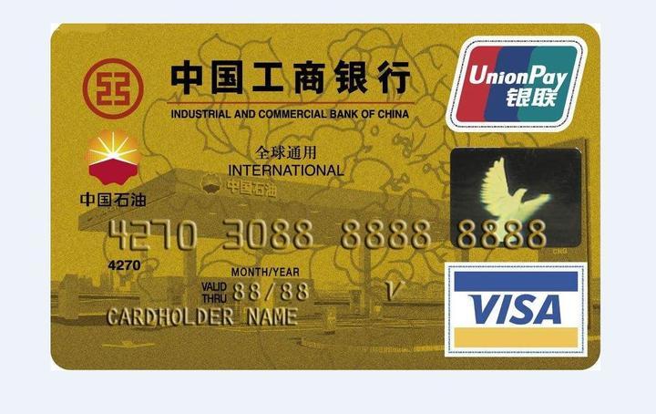 工行信用卡分期还款_工商银行信用卡如何申请和提额 - 知乎