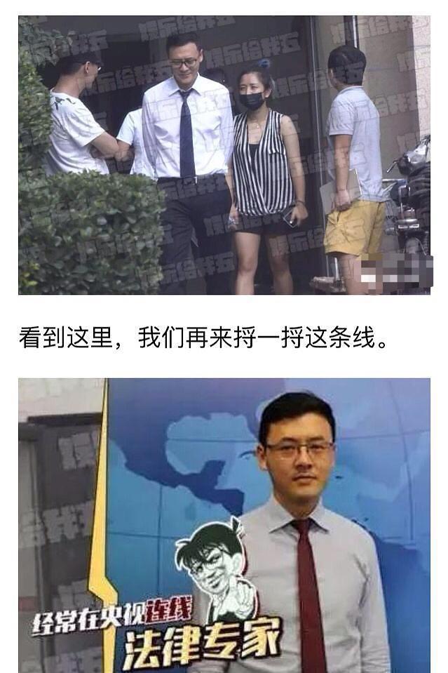 何洁怀孕图片_如何看待何洁与男友刁磊公布三胎微博? - 知乎