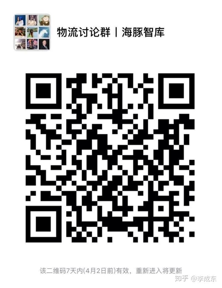 https://pic4.zhimg.com/v2-8c233872b425e235fa61637bfbe70533_b.jpg