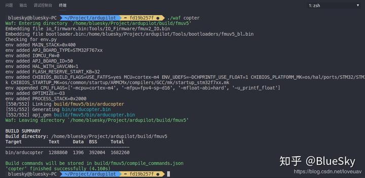使用VSCode打造APM飞控的编译+烧录+调试一体的终极开发环境- 知乎