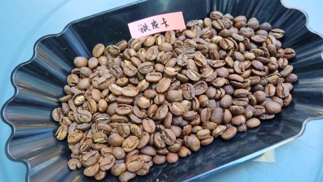 云南咖啡豆种类_云南小粒咖啡是什么? - 知乎