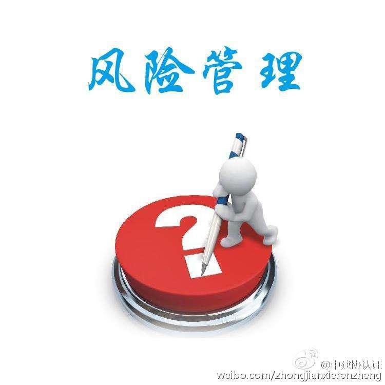 it服务外包_人力资源服务外包产品的风险管理研究 - 知乎