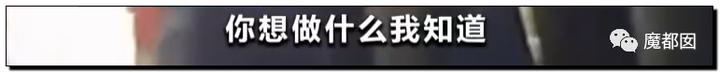 """震怒全网!云南导游骂游客""""你孩子没死就得购物""""引发爆议!52"""