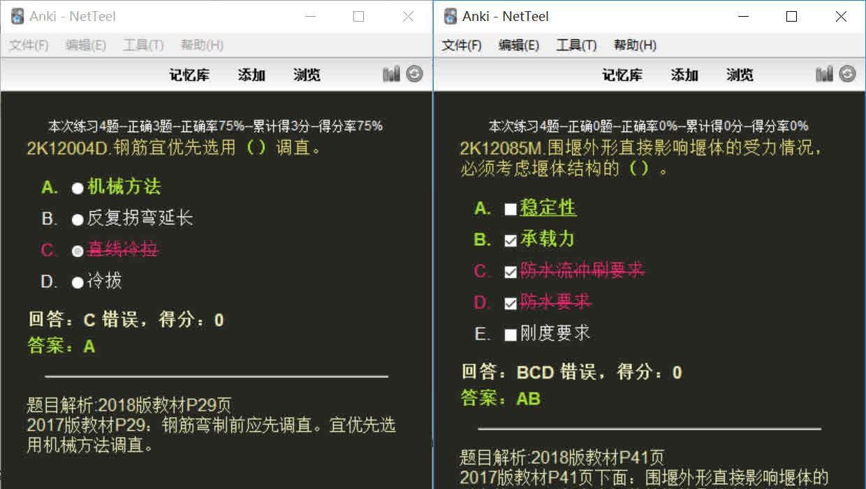 【Anki模板】Monokai风格之随机选项多功能模板1.0(单选、多选二合一)