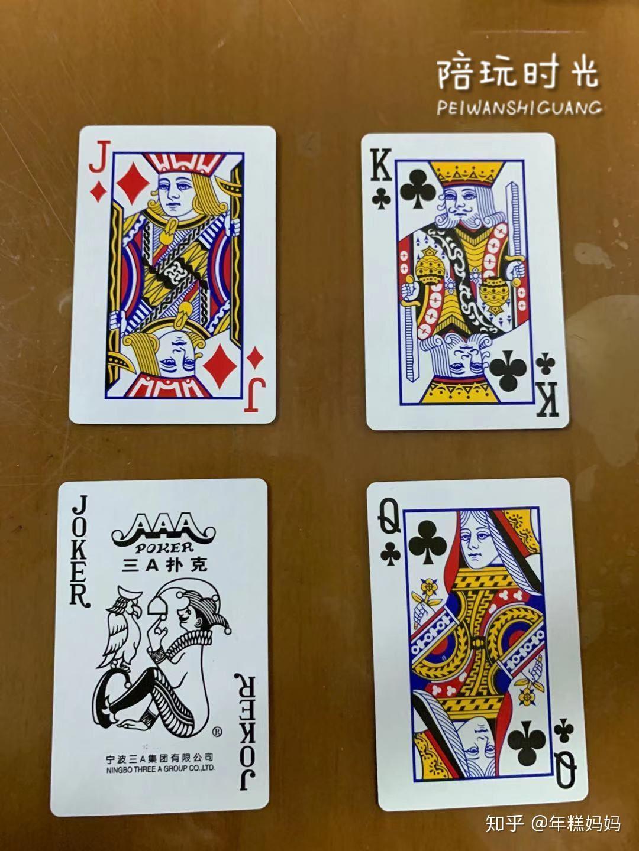 梦见儿子的同学来家里玩儿,打扑克是什么意思? 梦见和同学打扑克