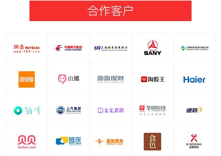 某企业网站h5 小程序 源码(网站源码小偷程序) (https://www.oilcn.net.cn/) 网站运营 第2张