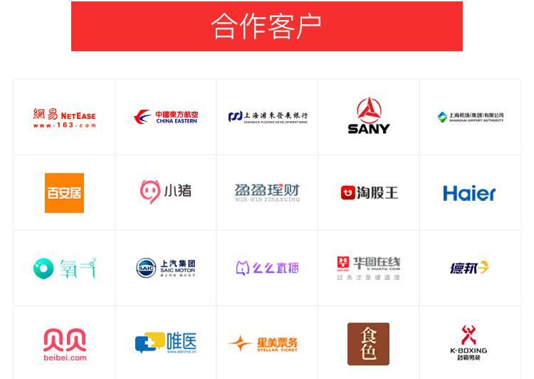 某企业网站h5 小程序 源码(网站源码小偷程序) (https://www.oilcn.net.cn/) 网站运营 第1张