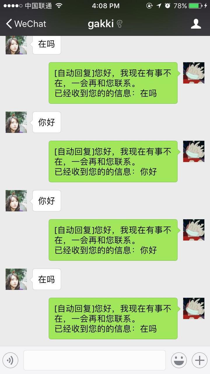 必发bifa88手机客服端 9