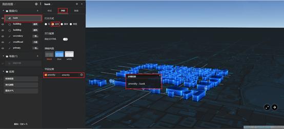 你要静静进修3D城市,然后冷艳一切人(3)