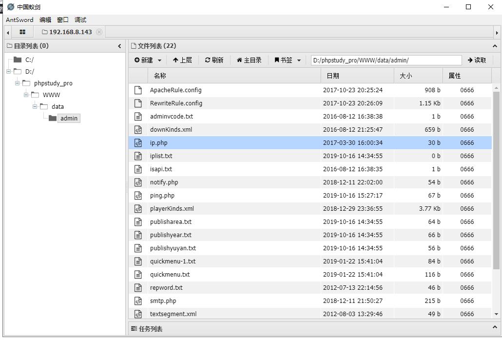 代码审计-Seacms9.92从变量覆盖到getshell