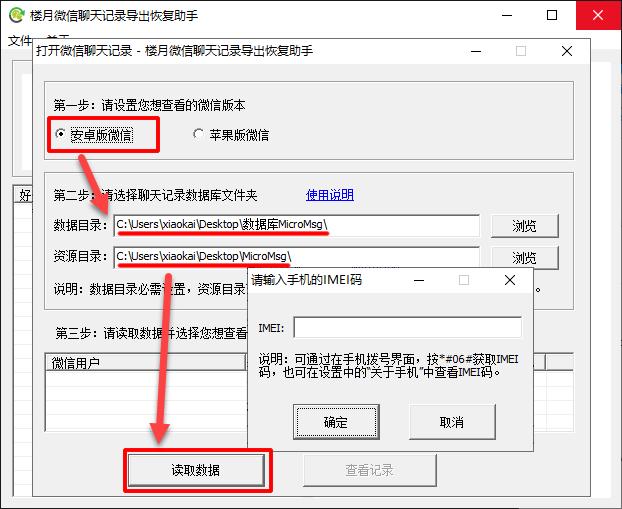 如何获得微库邀请码_Android微信如何备份聊天记录中的文件? - 知乎