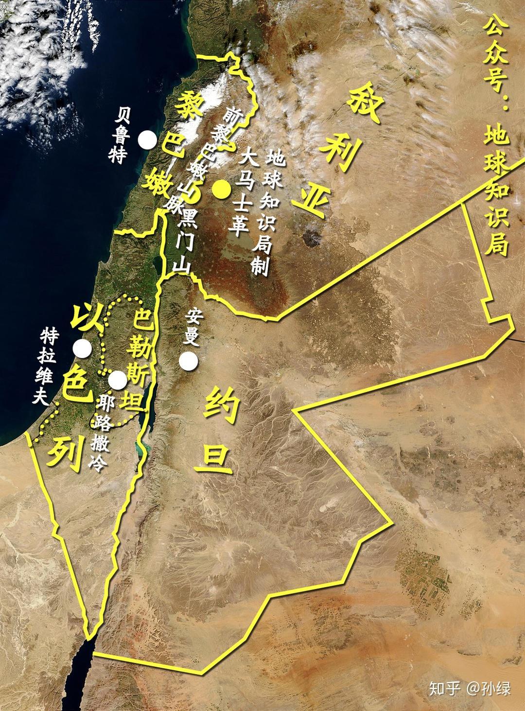 黎巴嫩在哪里_大马士革是哪里,有什么历史? - 知乎