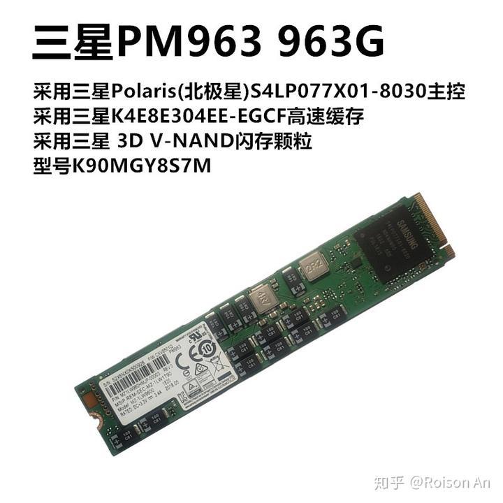 大船神器SSD 三星PM963在HP Z420上的安装和使用,及老机使用NMVE