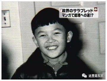 子供 麻生 太郎
