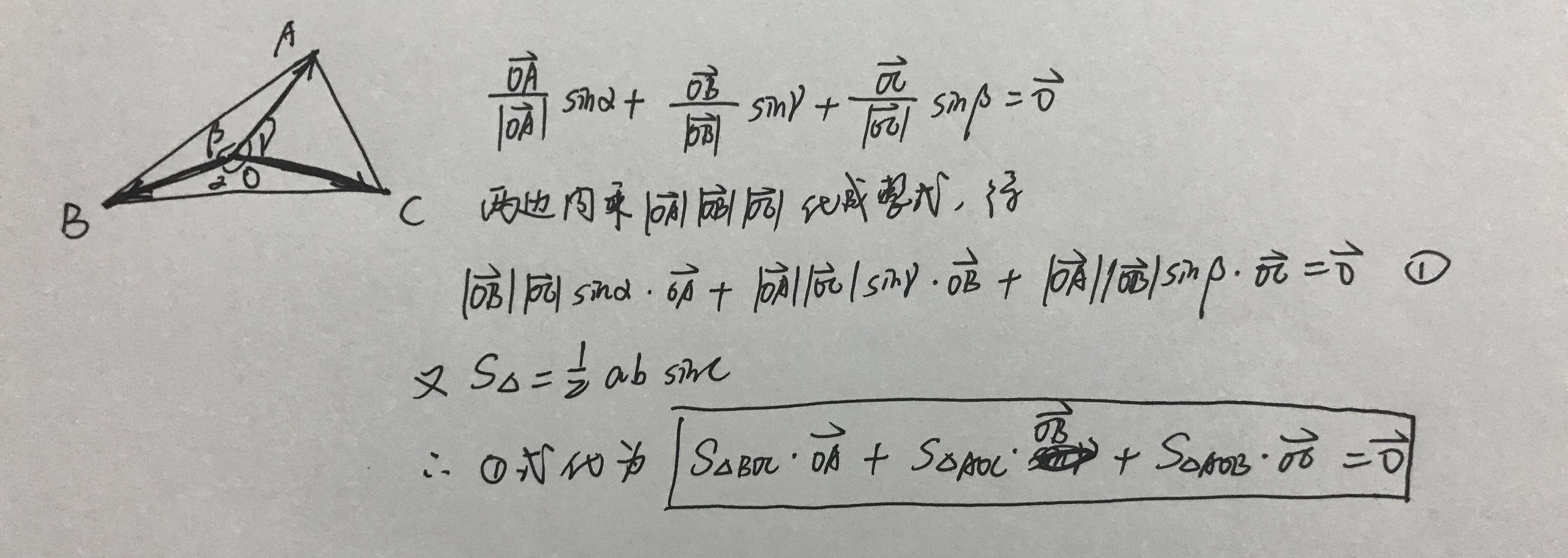 已知向量a x 3_奔驰定理 - 知乎