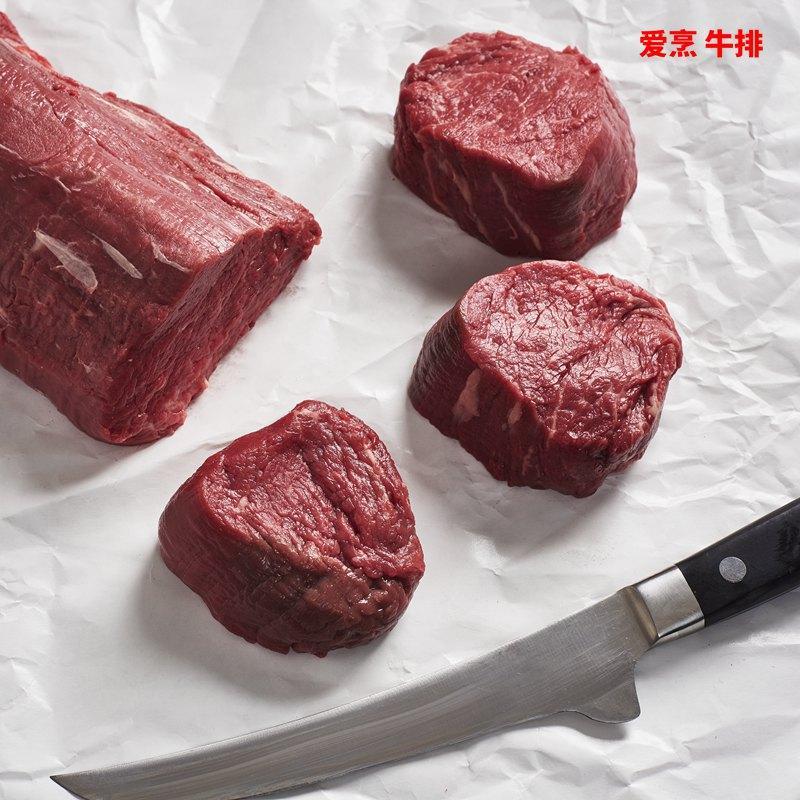 里脊肉是哪里的肉_普通牛里脊肉和菲力牛排的里脊肉有什么区别? - 知乎