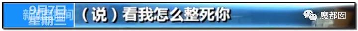 """震怒全网!云南导游骂游客""""你孩子没死就得购物""""引发爆议!92"""