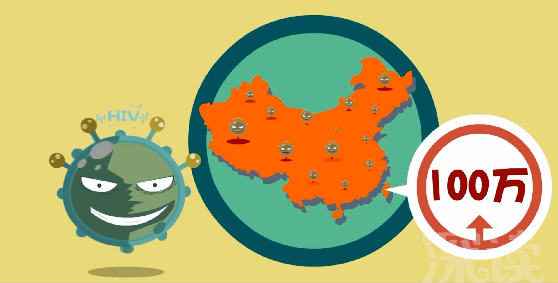 中国艾滋病人多吗_中国感染HIV病毒总人数已超过100万,最全19禁艾滋病知识 - 知乎