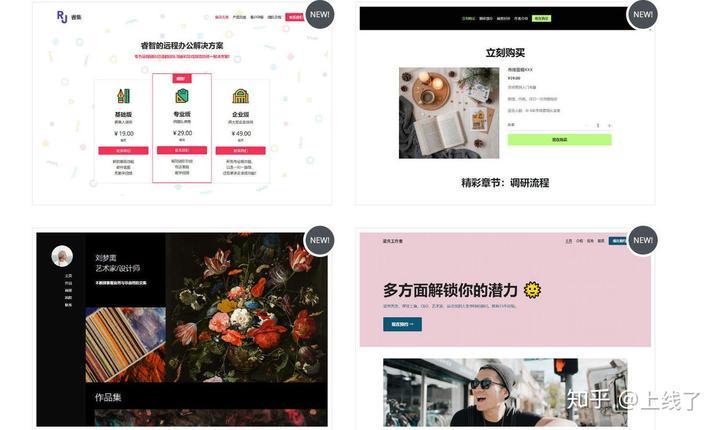企业网站源码手机电脑_手机团购网站源码 (https://www.oilcn.net.cn/) 网站运营 第3张