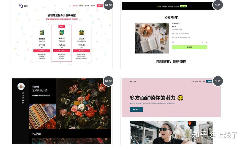 企业网站源码手机电脑_手机团购网站源码 (https://www.oilcn.net.cn/) 网站运营 第2张