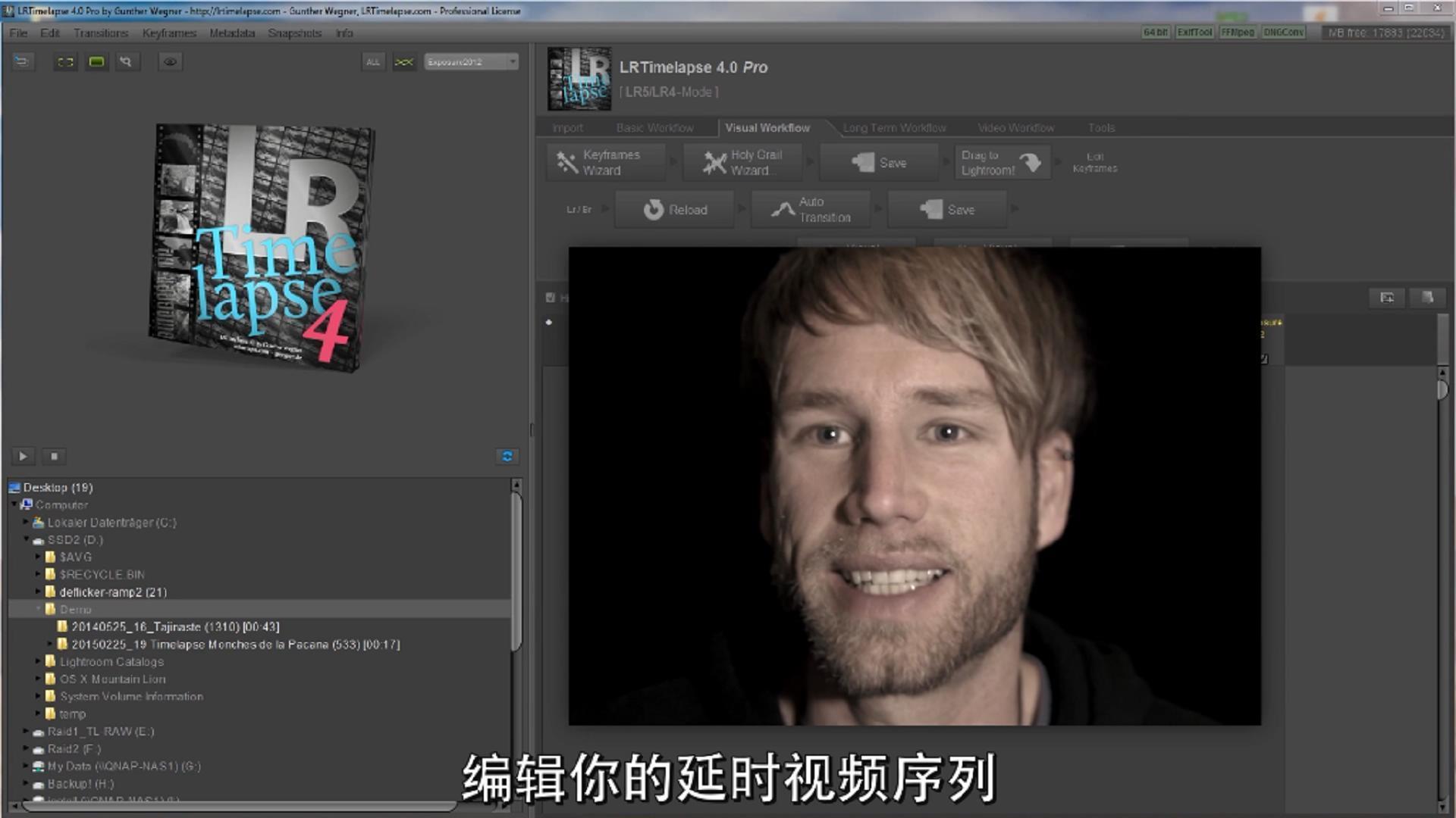【S190】LRTimelapse – 延时摄影入门到精通全套教程【中文字幕】