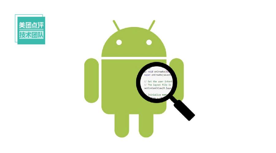 美团外卖Android Lint代码检查实践