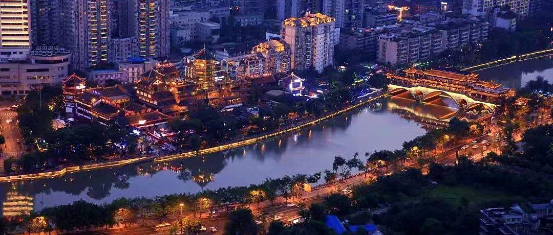 全国第一!成都武侯成为中国中西部夜经济的旗帜性高地