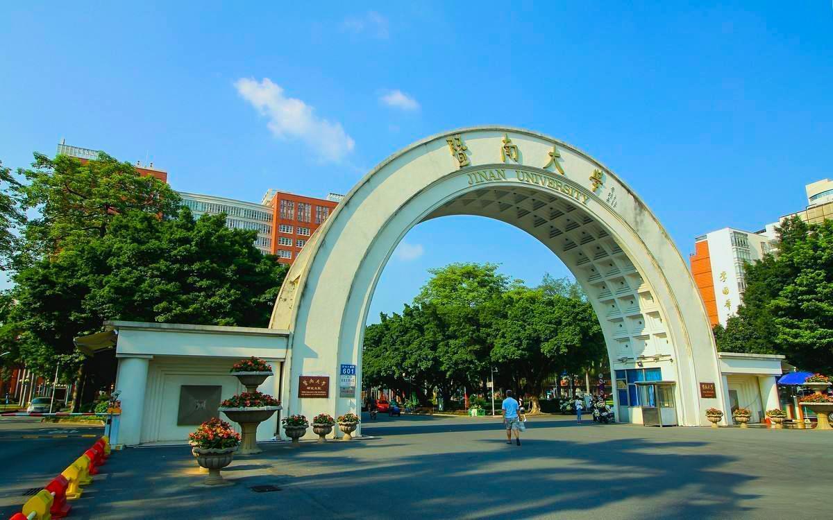 广东财经大学是211_广东省最新的985大学和211大学有哪些?? - 知乎