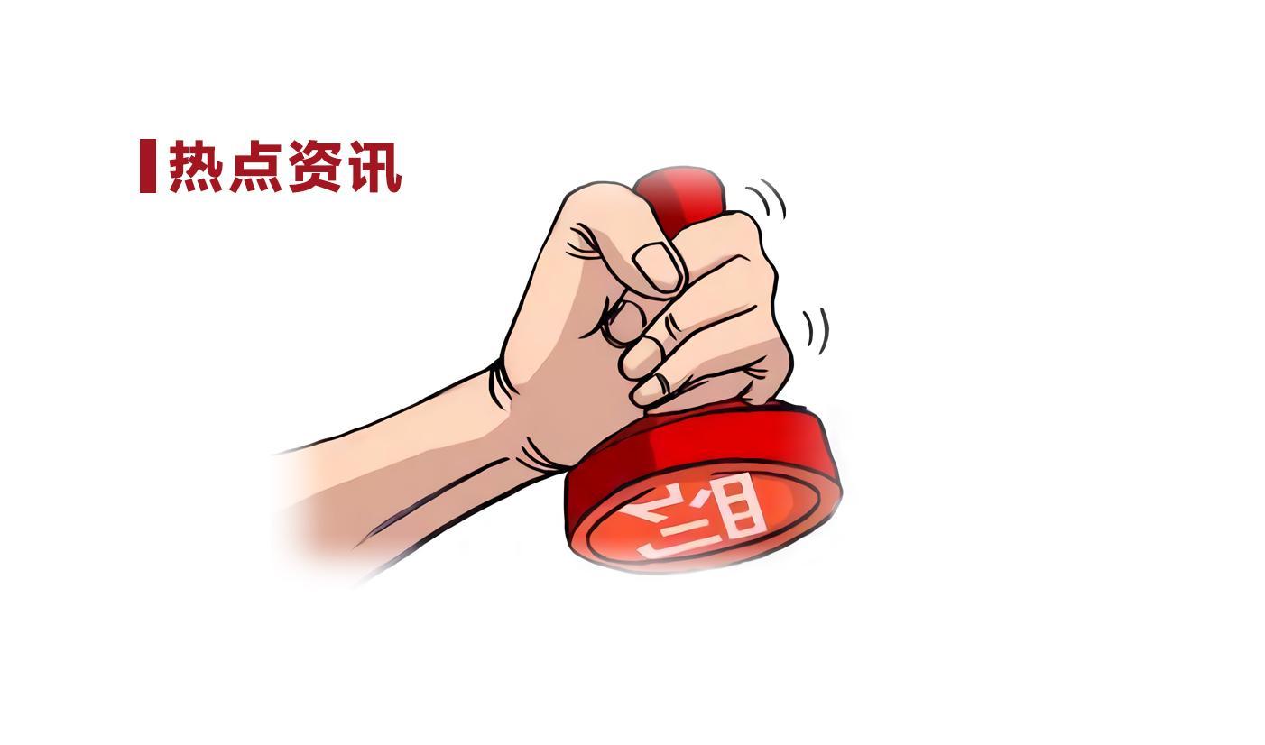 赴港上市烈火烹油 香港证监会开罚单警示保荐人勤勉尽责