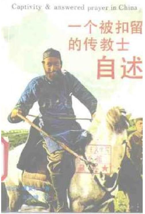 长征80周年总结三:农民士兵的毕业旅行-少年中国评论