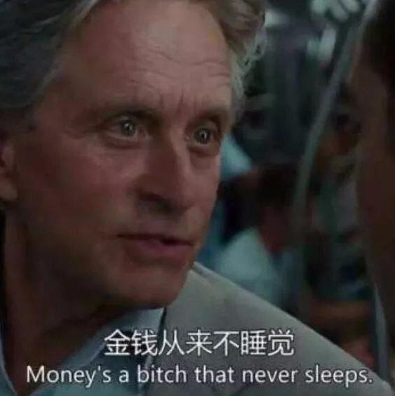 大王闯币圈