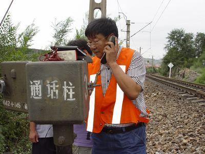 火车列车上不同衣服对应的职位名称是什么?火车人员制服对应工种大全!_新客网