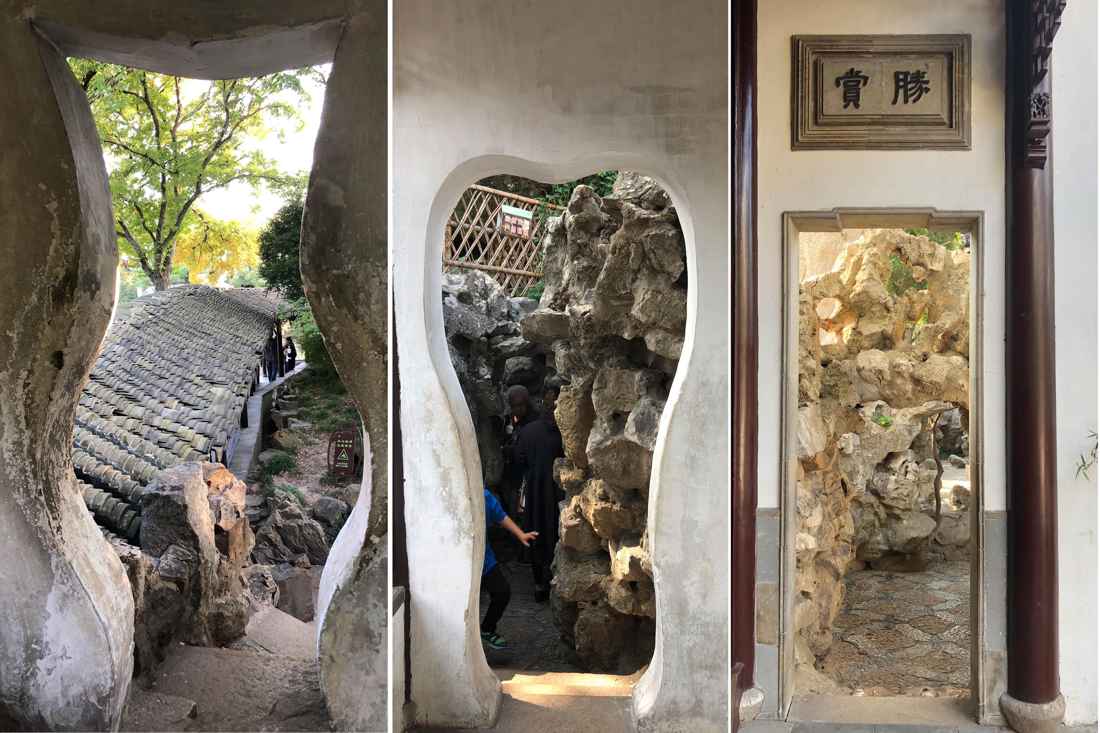 江南园林:小空间的营造法则