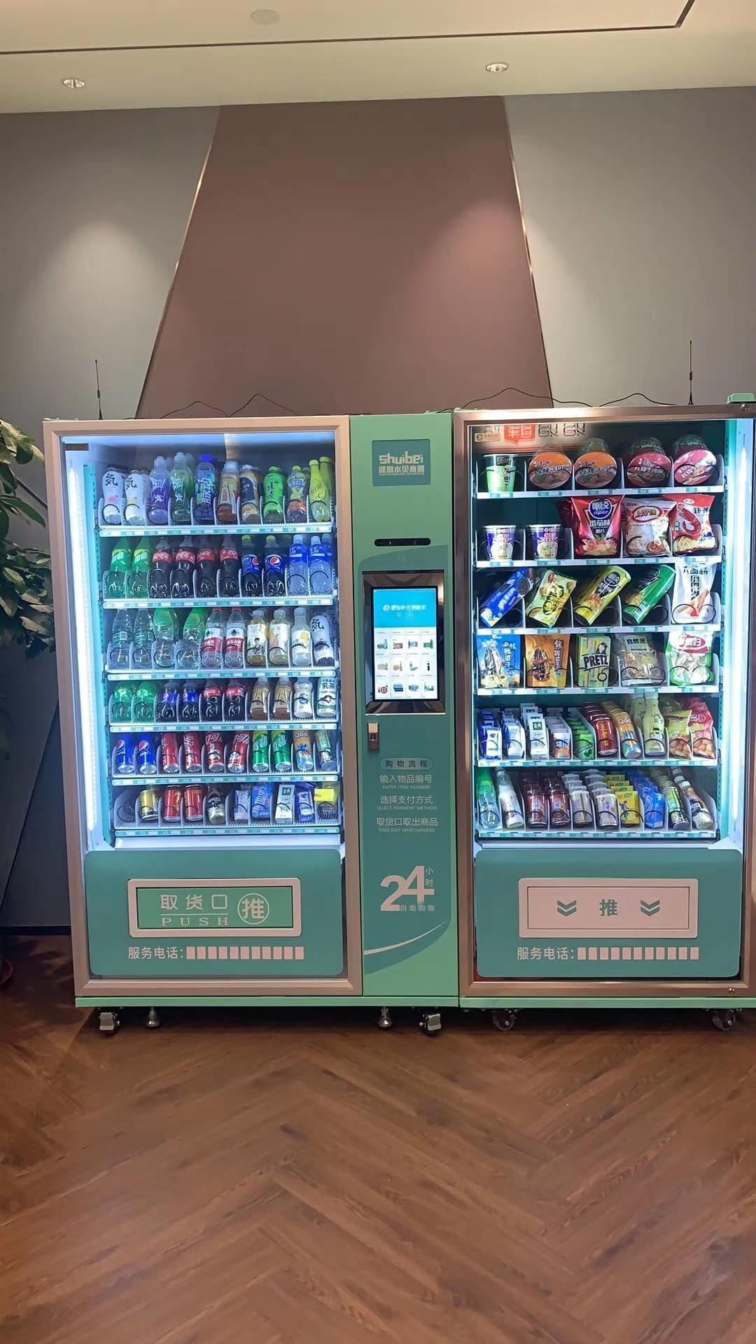 自动售货机的日常管理有哪些?