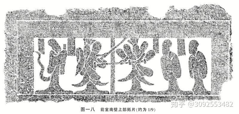 狐文化特辑【八】狐妖余论:浪荡的雌性狐妖——「狐媚」插图(1)