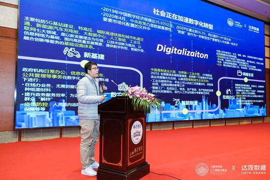 达观活动回顾 中国移动云能力中心人工智能负责人全兵:移动云AI产品解读