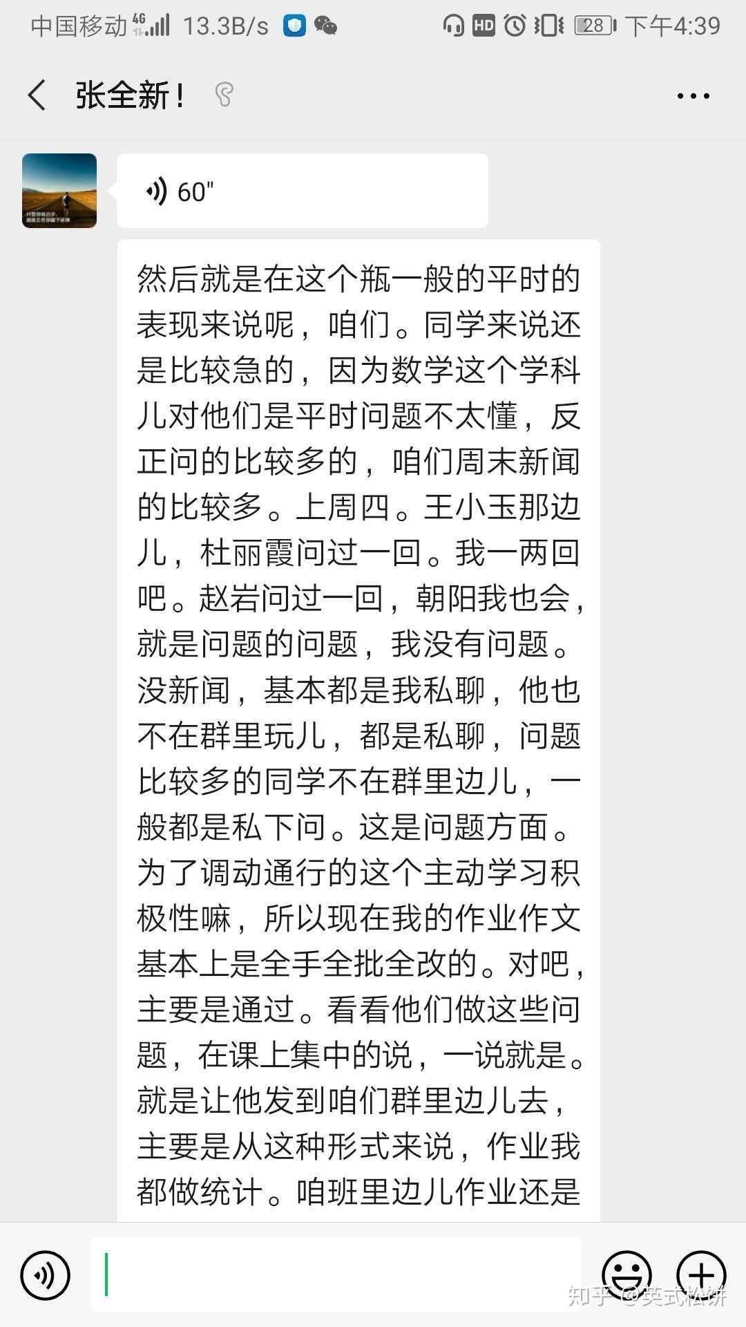 北京十一学校怎么样_北京精华学校怎么样? - 知乎