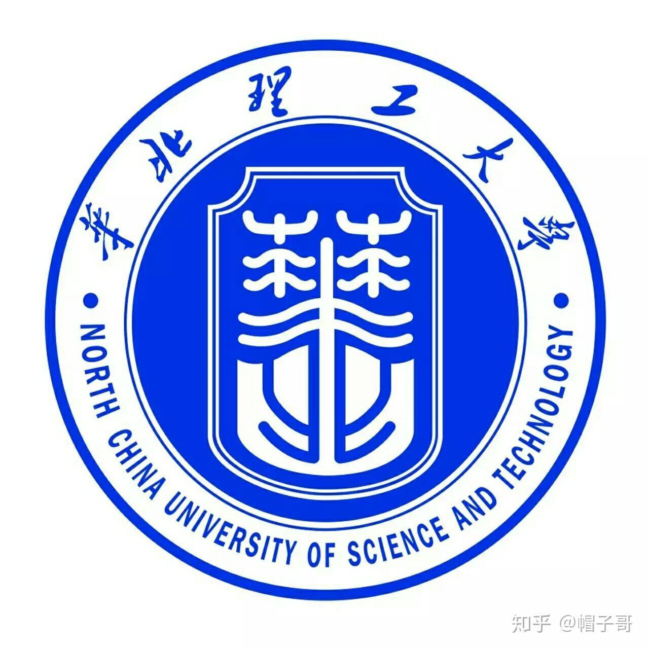 一本综合类大学 普通一本大学排名