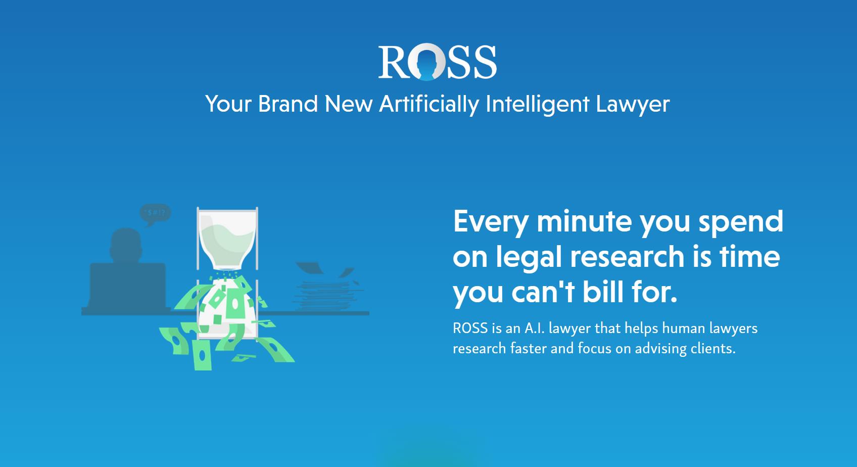 独家对话Ross Intelligence:第一个人工智能律师是如何炼成的