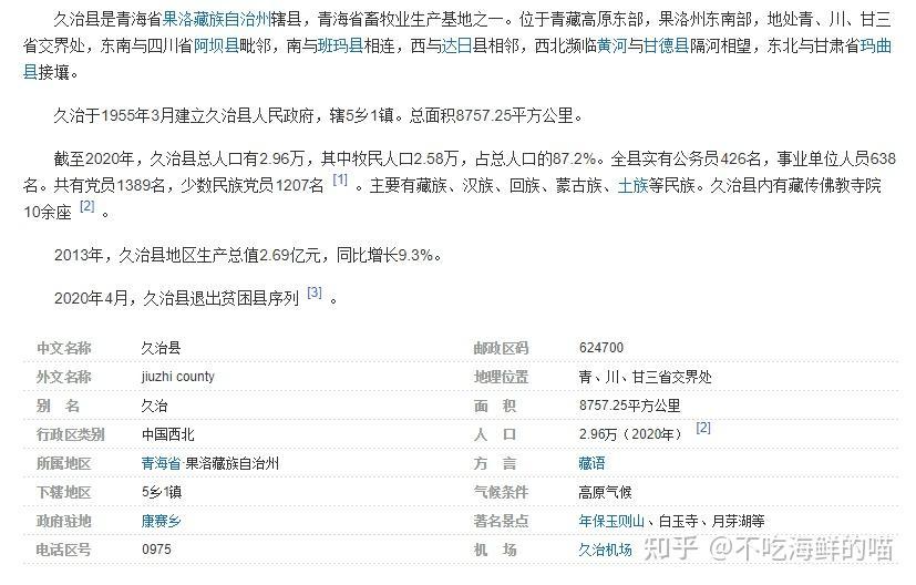 城乡人口流失的坏处_中国人口流失地图