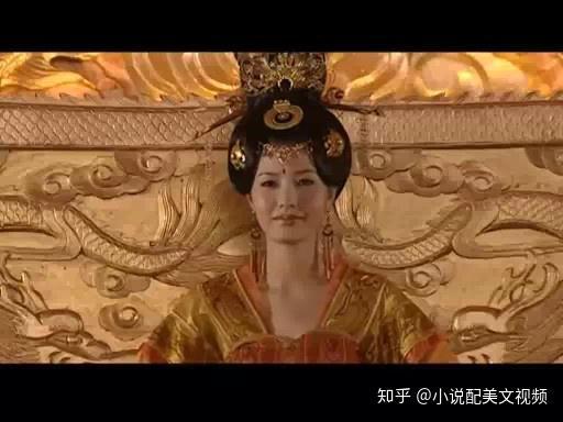 「历史上最有名的皇后」历史上有名皇后的情况