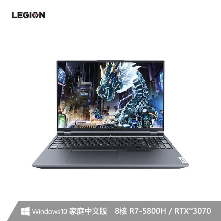 rtx3070笔记本相当于-rtx3070笔记本性能-rtx3070笔记本推荐
